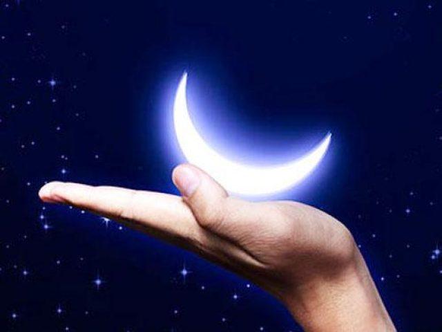 6 ритуалов к новолунию 18 декабря!