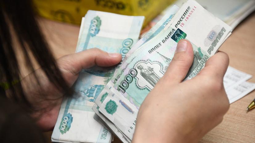 В Росстате сообщили об увеличении средней зарплаты в России