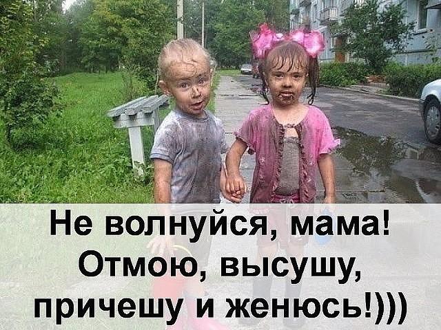 Отрубил Илья Муромец Змею-Го…