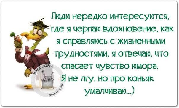 Зачерпни вдохновения))))