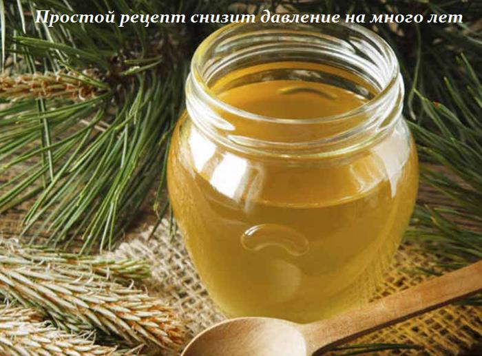 2749438_Prostoi_recept_snizit_davlenie_na_mnogo_let (700x517, 578Kb)
