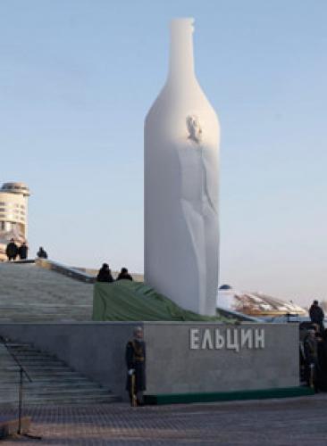 """В """"Ельцин-центре"""" обвинили большевиков в ужасах 90-х"""