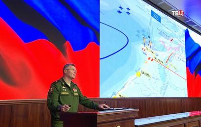 Брифинг Минобороны о катастрофе Ил-20. Полная версия