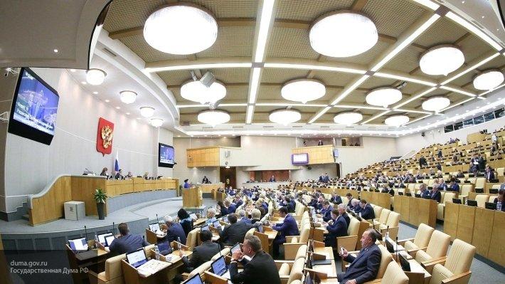 Руководство Думы критикует позицию Совета Европы