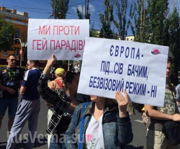 """""""Марш заднеприводных"""": как гей-активисты """"пэрэмоглы"""" наци-патриотов"""