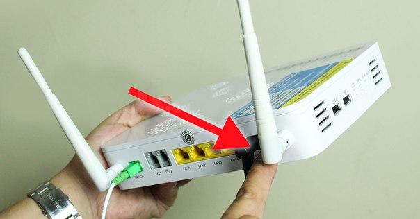 Благодаря этому трюку скорость Интернета увеличится в 3 раза! Без ума от идеи.