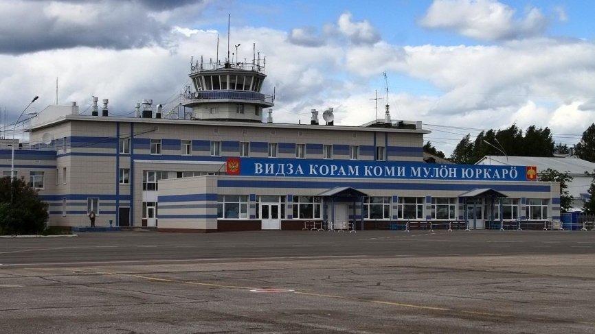 Аэропорт Сыктывкара задержив…