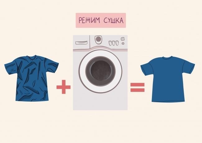 Выньте одежду из сушилки до того, как она полностью высохнет