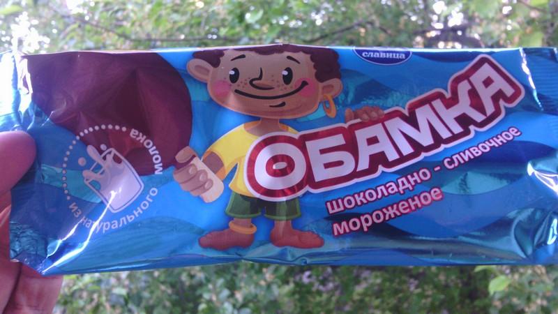 В США возмущены: Наш президент в России стал предметом «расистских насмешек»