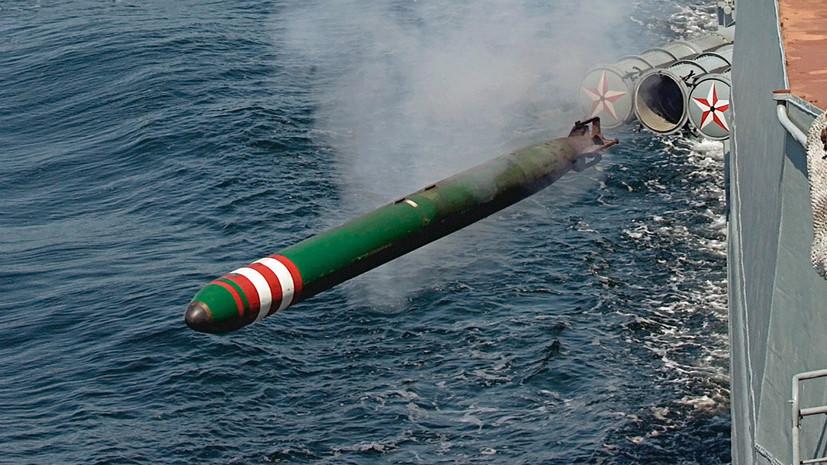 Эксперт прокомментировал возможное создание в России сверхмощной ядерной торпеды