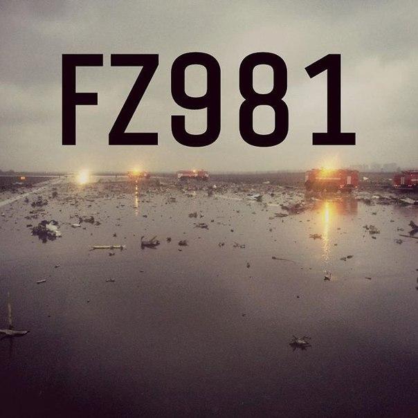 В Ростове-на-Дону упал пассажирский «Боинг-737», погибли все...