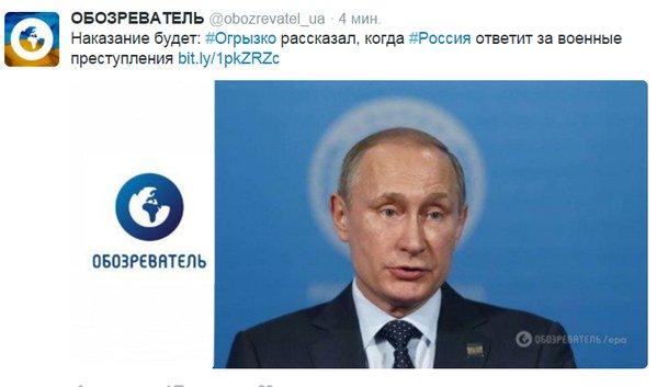 ЕВРОПЕИ...СТРАНА 404 (Пост политической сатиры, кто к этому не готов-проходите мимо!)
