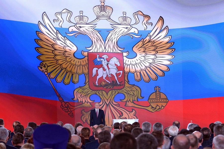 Путин не будет менять Консти…
