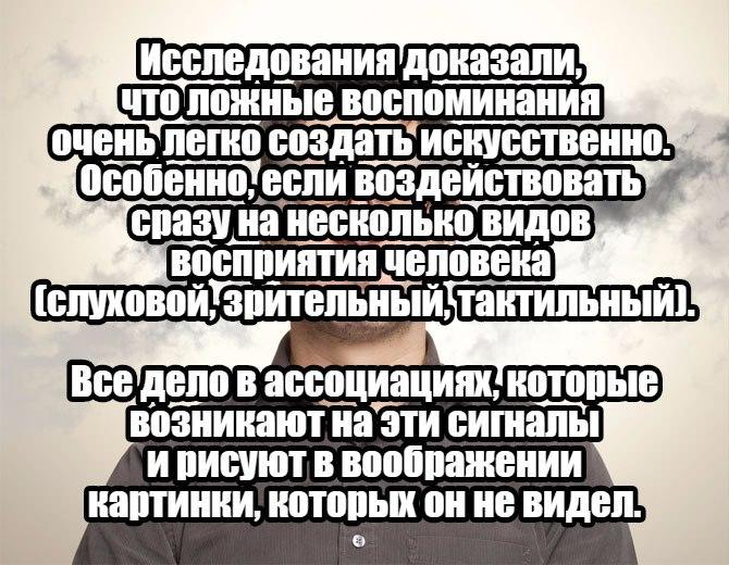 Запись за 23.11.2017 11:00:00 +0200
