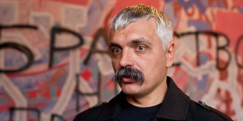 Корчинский предложил «лишним людям» из Крыма и Донбасса «убраться в Россию»