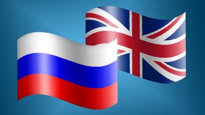 Британские парламентарии предлагают продлить санкции в отношении РФ