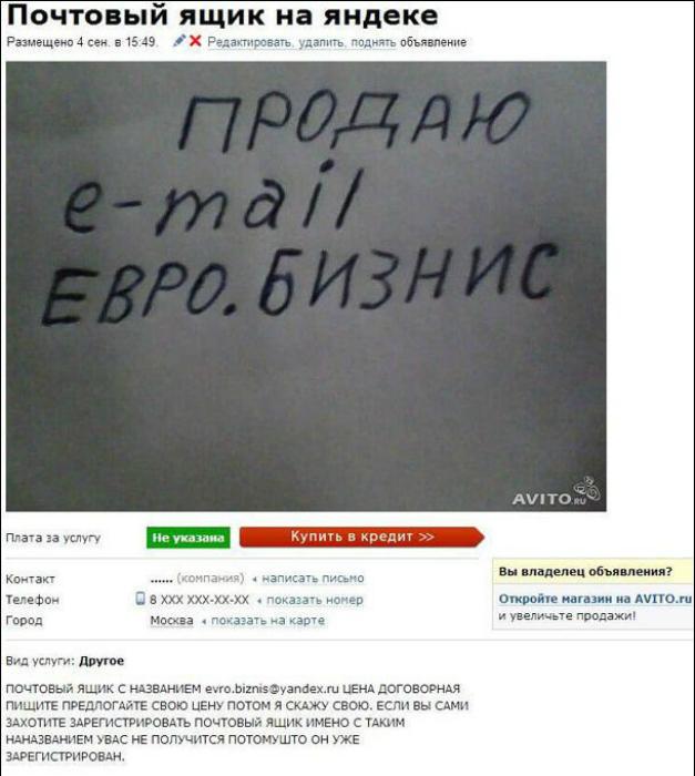бассейны санкт-петербурга частные объявления