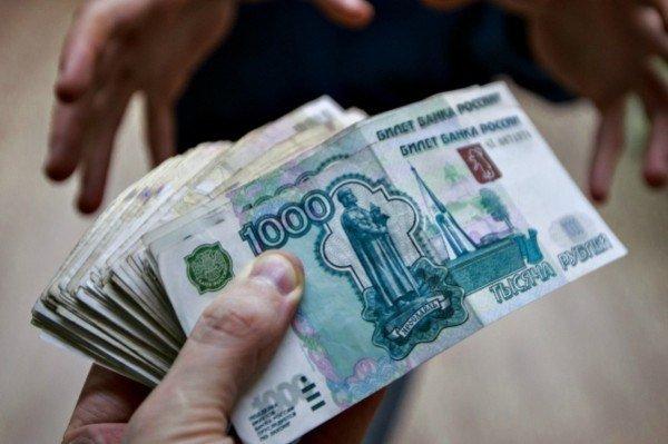 Обналичившая более миллиарда рублей банда задержана в Москве