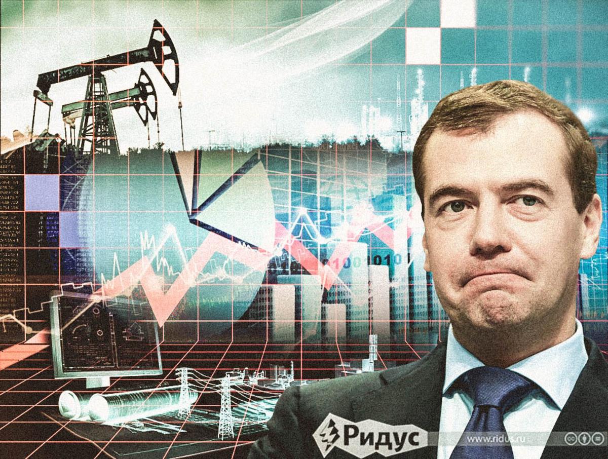 Дмитрий Медведев признал, что так жить нельзя