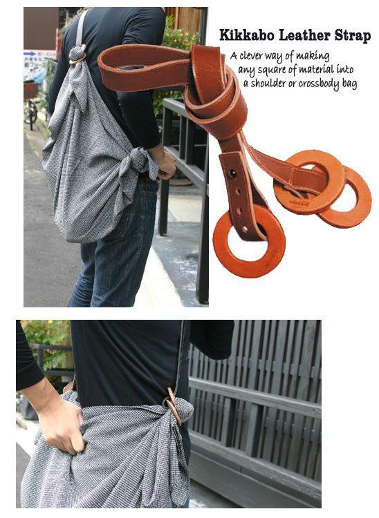 Ремни вместо сумки