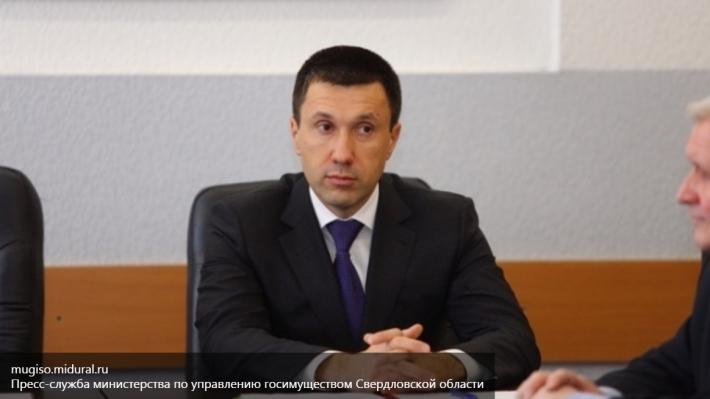 Свердловский министр задержан по делу о взятках при подготовке к ЧМ-2018