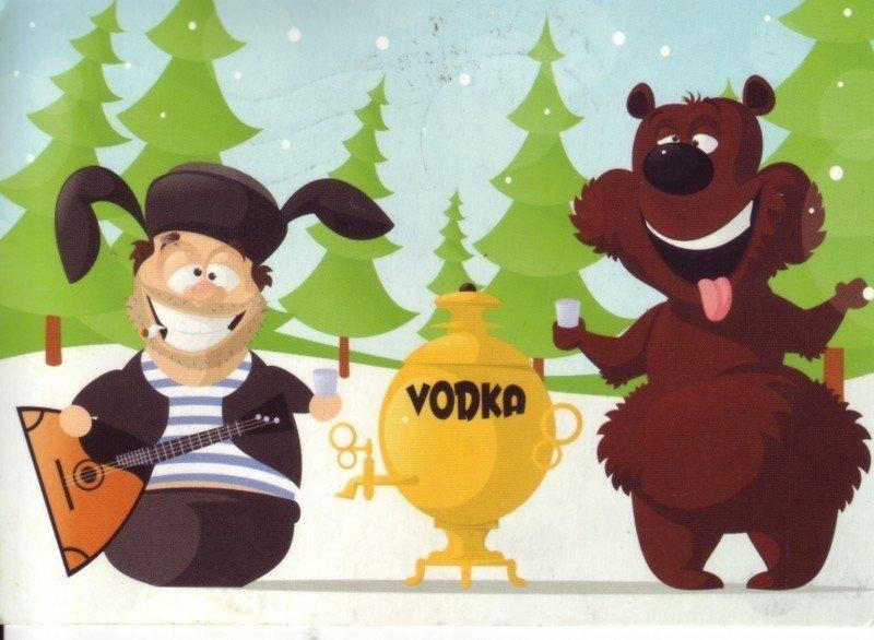 Правда о том, откуда берутся мифы о русских животные, прикол, русские, стереотипы, юмор