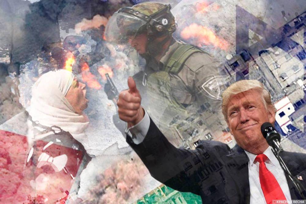 Палестина отвергает гегемони…