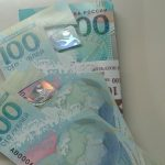 Почему от новой 100-рублевой…
