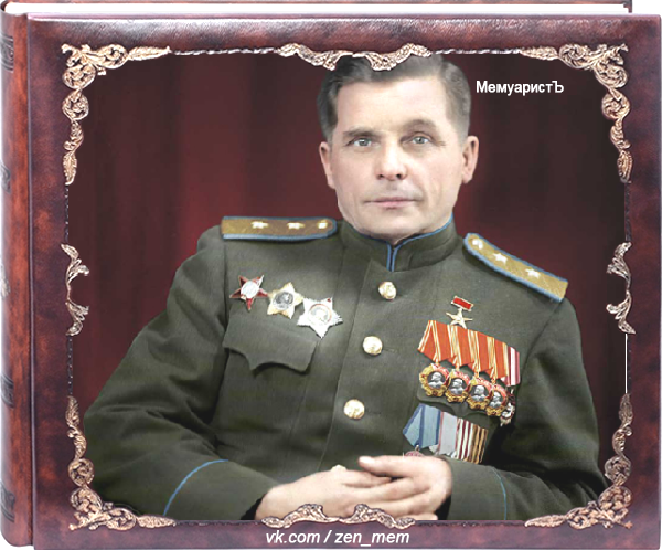 За что Яковлев Ильюшину хотел лицо разбить