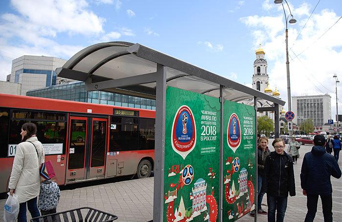 «Ездить не будем, половину прибыли потеряем». Что будет с автобусными перевозками в города ЧМ?
