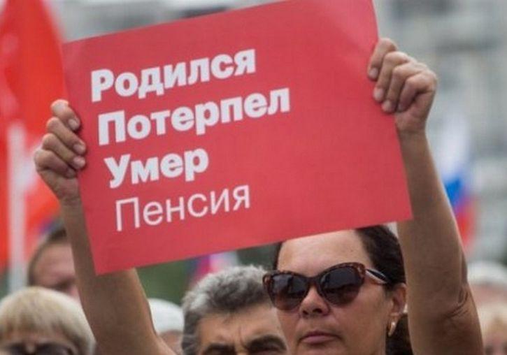 Петербургские оппозиционеры …