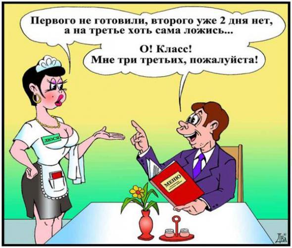 http://mtdata.ru/u22/photo663C/20657395919-0/original.jpg#20657395919