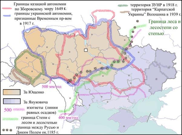 раскол украины1
