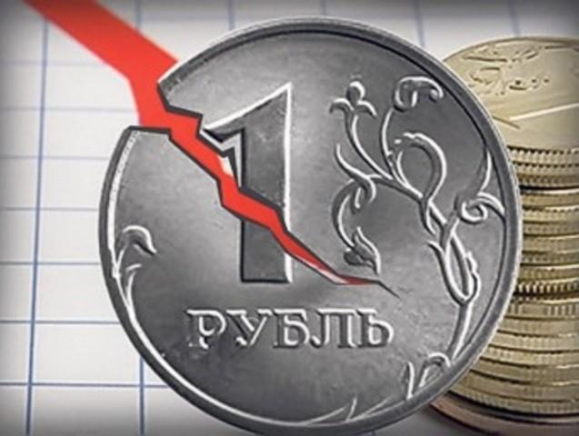 Курс рубля: на российском ва…