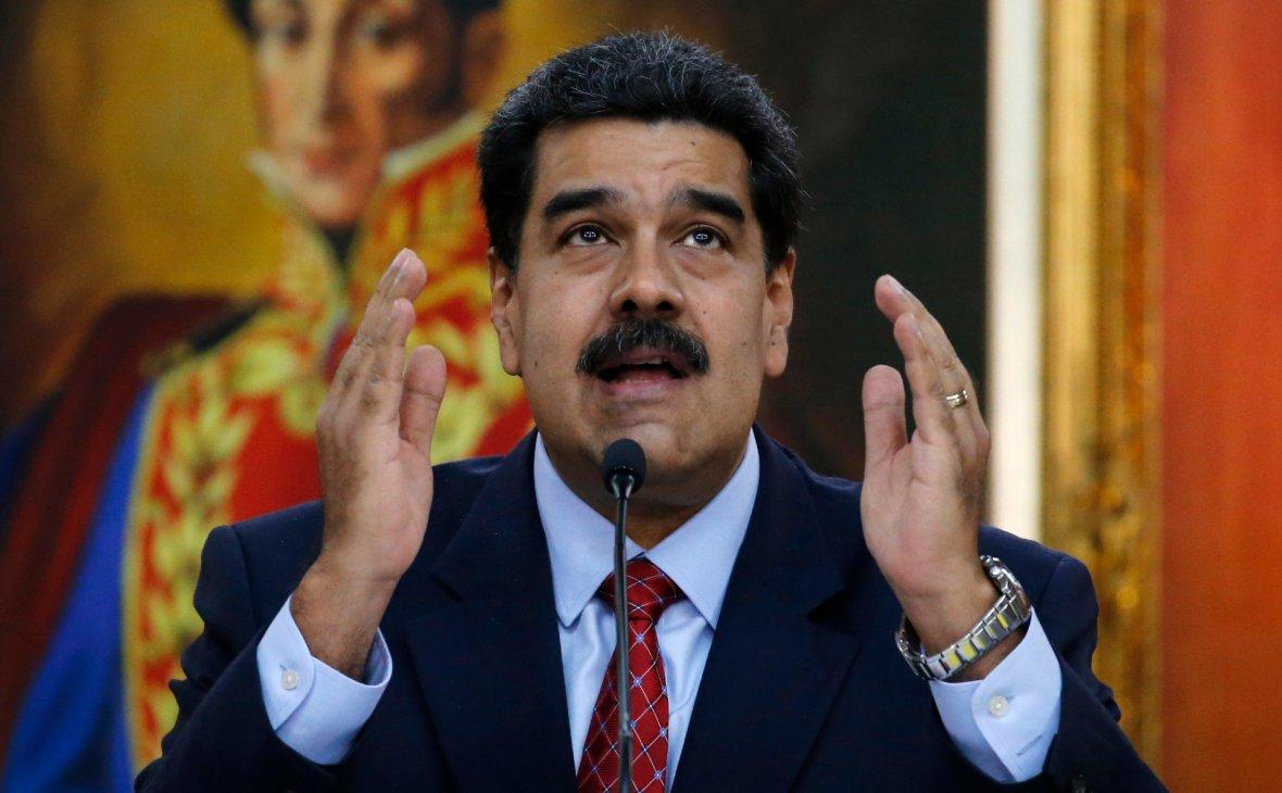 США — Венесуэле: «Кошелёк и жизнь!» Ростислав Ищенко