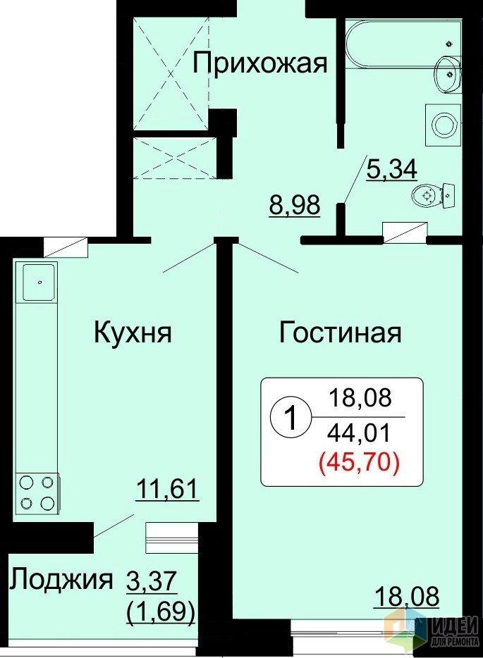 45 квадратных метров, уютные…