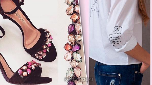 Новая жизнь старой одежды: 5 идей, как обновить ненужную вещь и быть в тренде