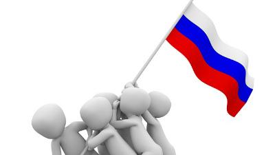 Генпрокурор РФ: «Правый сект…