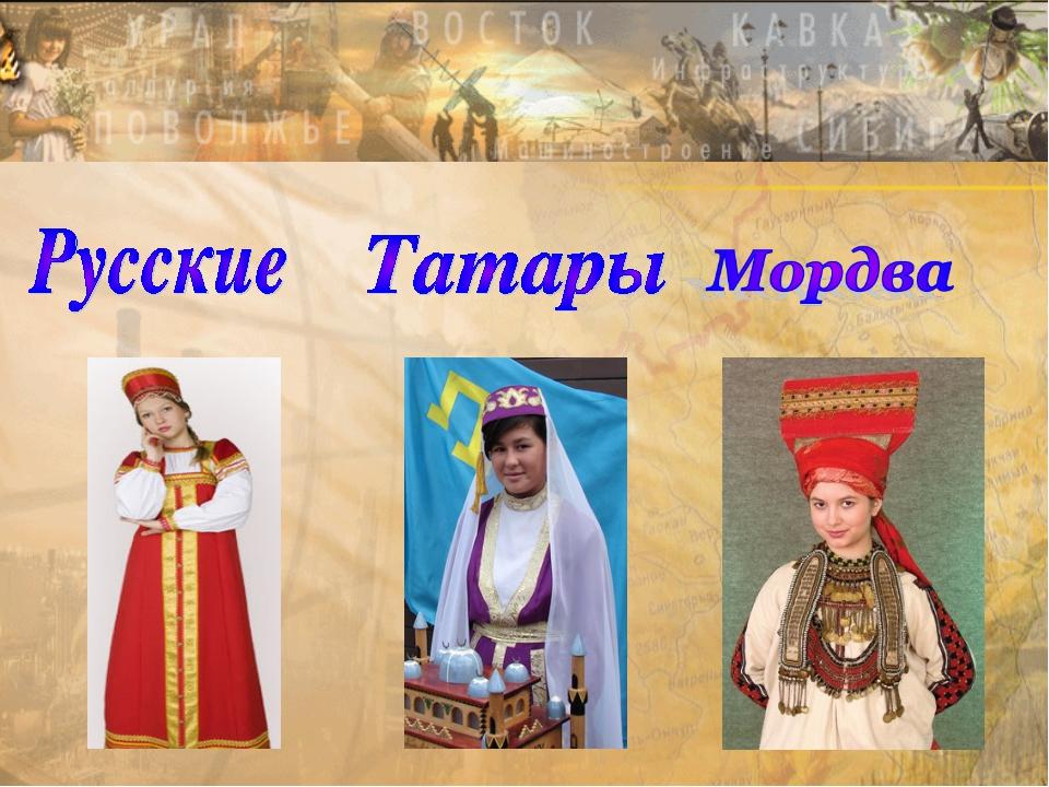 """""""Русские люди должны знать много языков"""""""