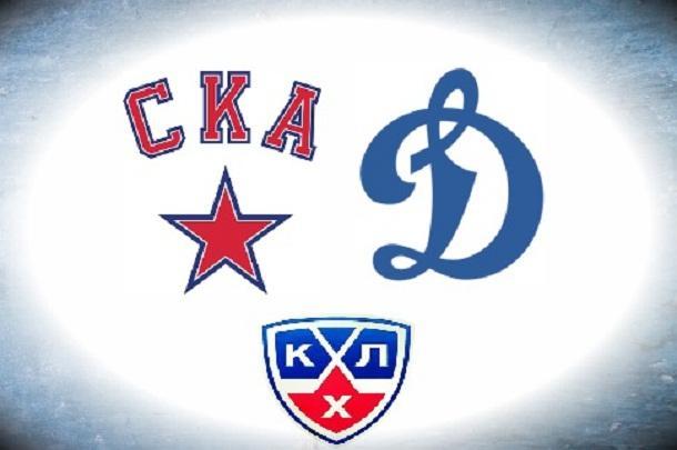 Хоккейный матч СКА — Динамо Москва 18 октября, прогнозы на матч 19:30 (МСК)