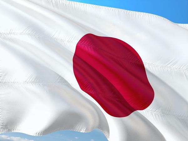 Япония выразила протест из-з…