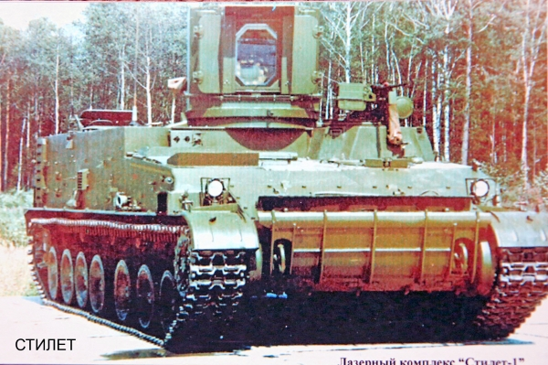 Как советские ученые укротили боевые лазеры(11 фото)