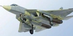 СУ Т-50
