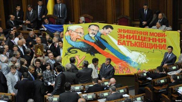 И больше века длится бой с Русским языком