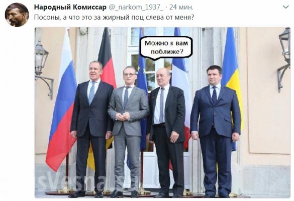 «Что за жирный поц?» — в сети высмеяли главу МИД Украины (ФОТО) | Русская весна