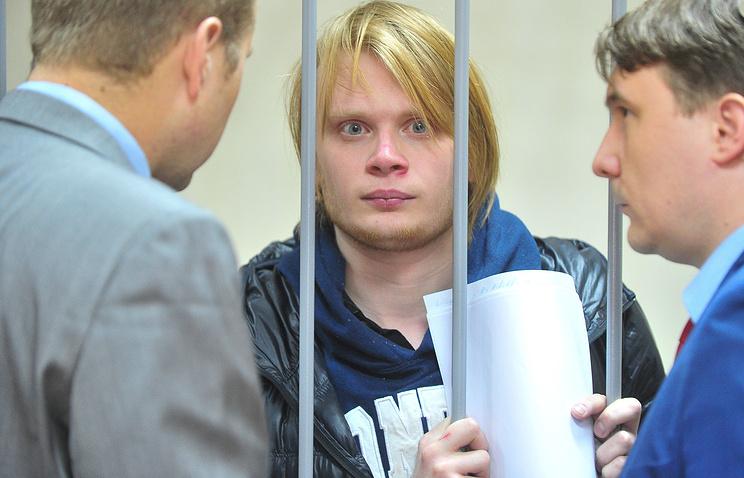 Суд арестовал преподавателя математики, обвиняемого в призывах к терроризму и беспорядкам