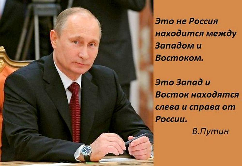 """НИКОГДА НЕ ВОЮЙТЕ С РУССКИМИ, или как ввести американца в полнейший ступор (""""Путинская"""" Россия, западный идиотизм и пукающие рыбы)"""