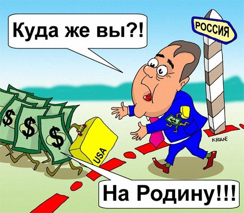 ЦБ: Чистый отток капитала из России вырос втрое