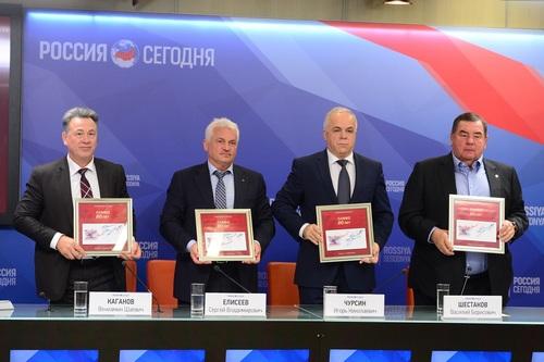 В Москве состоялась церемония памятного гашения конверта в честь 80-летия самбо