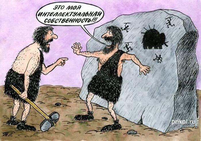 Доисторический юмор